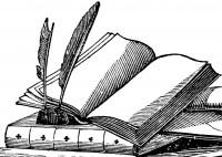 pen bok - tegning